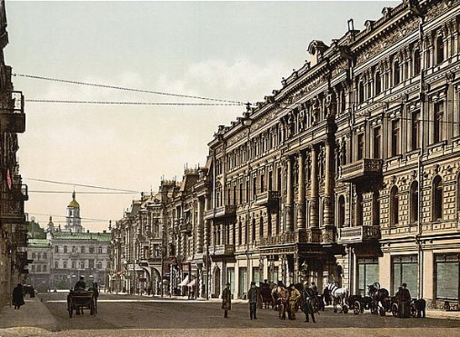 Nikolaevskaya, back in the day
