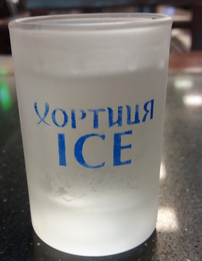 airport vodka